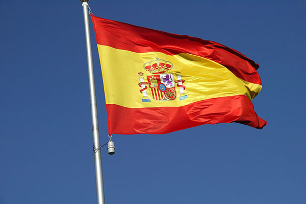 Spain National Flag New 3x5ft Indoor/Outdoor National Flag ...