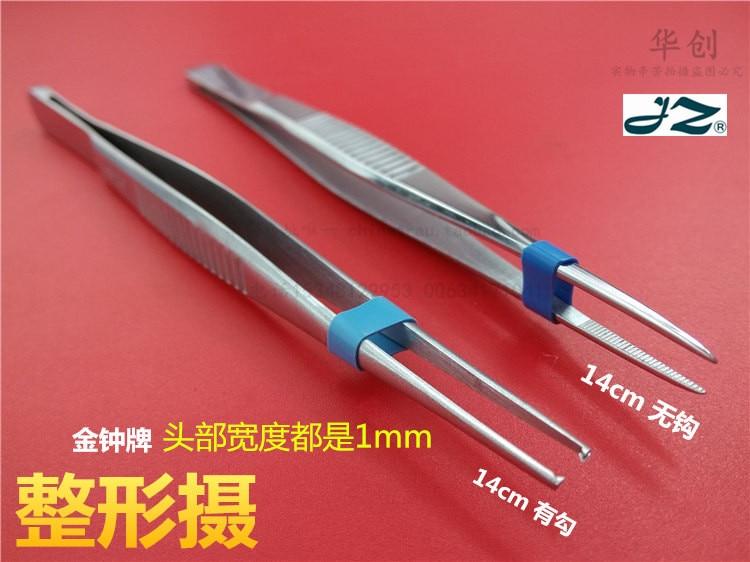 Medical stainless steel tweezers micro cosmetology tweezers with&without hook 14cm tweezers tissu tweezers optical tweezers