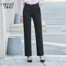 YERAD 2018 Autumn New Women's Elegant Suit Pants Office Lady Straight Pants Formal Stretchy Long Trousers