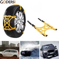 Double Buckles Snow Chains Car Snow Tire Adjustable Anti Skid Chains Thickened Beef Tendon Wheel Chain