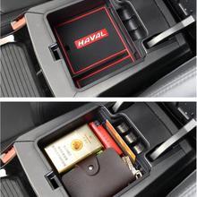Автомобильный подлокотник для хранения greatwall haval H6 2011-, авто аксессуары для интерьера