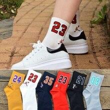 Calcetines de baloncesto transpirables de alta calidad para hombre, calcetines deportivos gruesos Elite, calcetines Unisex Harajukumen, calcetines bordados divertidos felices