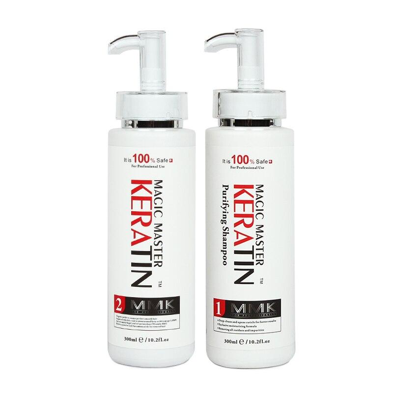 Лидер продаж без формалина 300 мл Magic Master кератин выпрямить лечение волос + мл 300 очищающий шампунь ремонт поврежденных волос