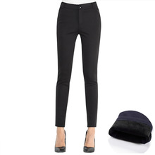 YERAD Women's Fleece Pants Winter Warm Thicken Pencil Pants Stretchy Leggings Mid Waist Elastic Back Waist Trousers