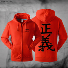 One Piece Marine Justice Thick Coat Long Sleeve Hoodie