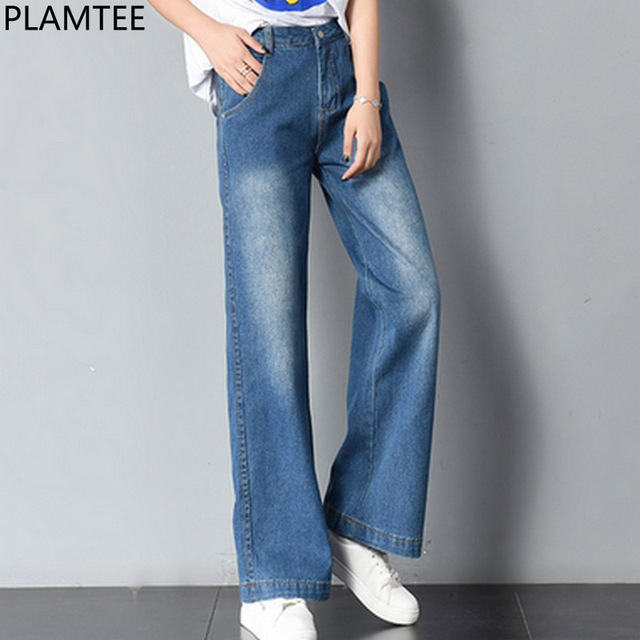 90b93eca895 PLAMTEE Korean High Waist Jeans Women Boyfriend Jean Trousers Wide Leg  Denim Pants Loose Hip Hop Cowboy Pants Autumn Winter 2017