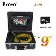 Eyoyo WP90A 20M/65ft 9″Monitor 23mm 1/3 inch CMOS HD Sensor Drain Sewer Pipe Inspection Endoscope DVR Video Camera White LED+8GB