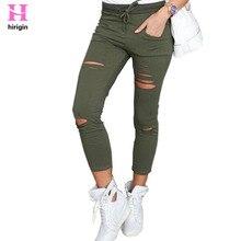 HIRIGI New 2017 Skinny Jeans Women Denim leggings Holes Pencil Stretch Pencil Pants High Waist Jeans Trousers