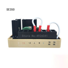 AVR SE350 автоматический Напряжение регулятор напряжения генератора детали двигателя