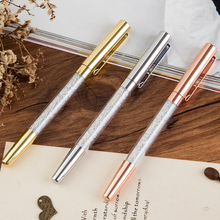 1 PCS Crystal Signature Gel Pens Material Escolar School Supplies Office Stationary Gift Fineliner Rollerball Pen