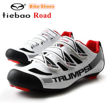 TIEBAO Cycling Road Shoes 2018 Professional zapatillas deportivas mujer Bicycle Shoes sapatilha ciclismo Bike Riding Lock Shoes