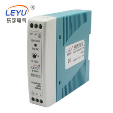 MDR-20-12V CE RoHS Approved Hot selling Factory Outlet 20w 12v power supply din rail