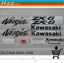 ZX6R 2006 ниндзя Полный наклейки Стикеры Графика набор комплект 636 мотоцикл для Kawasaki ZX 6R 03 04 05 06 07 08 Стикеры Z-QG-K-06A