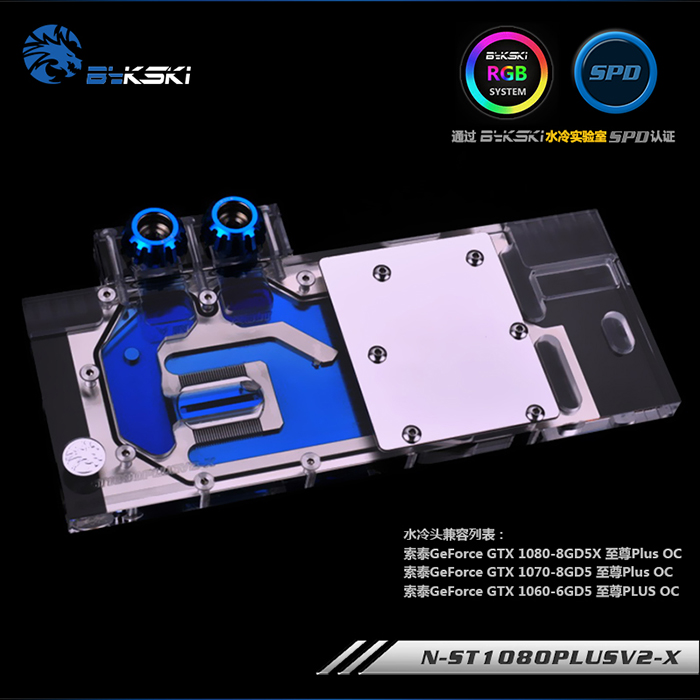 Bykski N-ST1080PLUSV2-X GPU Water Cooling Block for ZOTAC GTX1080 1070 Extreme Plus OC cpu cooling conductonaut 1g second liquid metal grease gpu coling reduce the temperature by 20 degrees centigrade
