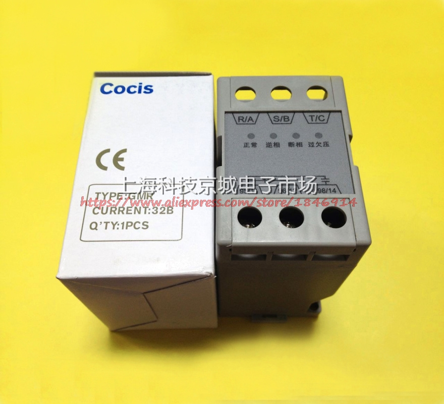 Free Shipping    Over-voltage Protector GMR-32B Three-phase Power Phase Sequence Relay