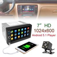 7 Inch Universal Android 5 1 1 Dual Core Bluetooth A2DP Car 2 DIN GPS Stereo