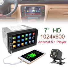 7 pouce Voiture DVD GPS Lecteur Capacitif HD Écran Tactile Radio stéréo 8G/16G Suppot Arrière Entrée Caméra Android 5.1.1