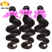 Ali Afee Brazilian Body Wave 1 PC 100% Human Hair Weave Bundles Natural Black Non Remy Hair Extension Can Buy 3/4 With Closure