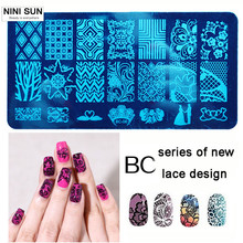 Nail art Stamping Plate Lace Steel Nail Seal Manicure Polaco Printer Tool stamping transparent Nail Stamp