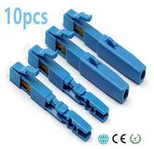 10PCS LC UPC Fast Connector single-mode fiber optic quick connector LC Embedded type FTTH Fiber Optic Fast Connector(China)