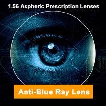 1.56 عدسات طبية مضادة للأشعة الزرقاء رؤية واحدة للرجال والنساء وصفة طبية عدسات تصحيح الرؤية للأجهزة الرقمية