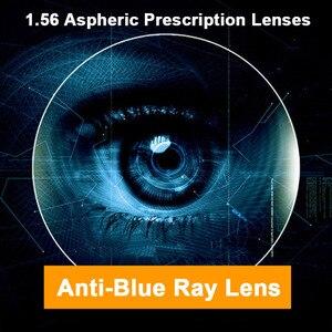 Image 1 - 1.56 عدسات طبية مضادة للأشعة الزرقاء رؤية واحدة للرجال والنساء وصفة طبية عدسات تصحيح الرؤية للأجهزة الرقمية