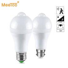 B22 E27 مصباح LED ليلي الحركة المنشط على/قبالة PIR استشعار الحركة LED مصباح ضوء ذكي التعريفي لمبة درج المدخل مصباح ليلي