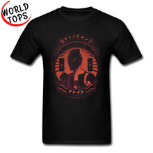 Tshirt Fight Promotion-Shop for Promotional Tshirt Fight on