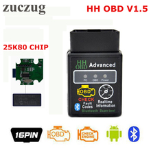 zuczug Chip 25K80 Version 1.5 ELM327 HH OBD Advanced OBDII OBD2 bluetooth adapter Mini ELM 327 Auto CAN Wireless Adapter Scanner(China)