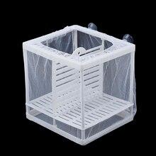 1 комплект рыбоводство сеть для инкубатора подвесной рыбный инкубатор изоляционная коробка для Аксессуары для аквариума 16,5x14,5x15 см