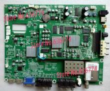 TLM3728LF (0) Motherboard Screen LC370WX1 Number RSAG7.820.955