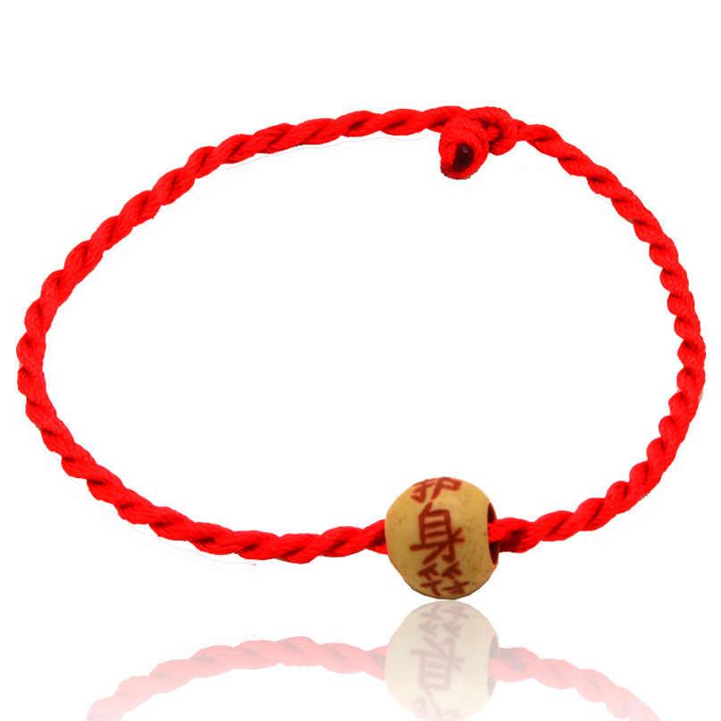 מתנה קטנה מתנה סיטונאי מתנה קטנה אדום חבל סריגה חיקוי חיקוי אפרסק עץ קטן אדום חבל צמיד