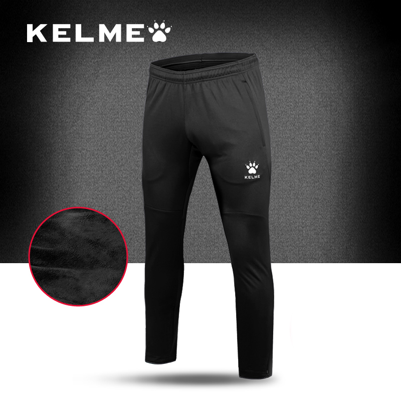 KELME Men s Soccer Training Pants Autumn Winter Thicken Sports Outwear Football Black Trousers Sweatpants K15Z406