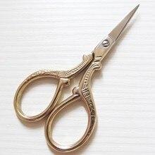 Европейский ретро Золотой классический ремесло из нержавеющей стали швейные портновские ножницы ZAKKA крестиком ручной работы DIY инструмент старинные антикварные