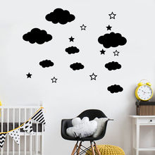 Clouds Wall Stickers Decals For Children's Room Home Decoration Wall Art Stickers Baby Nursery DIY Vinyl Art Mural(China)