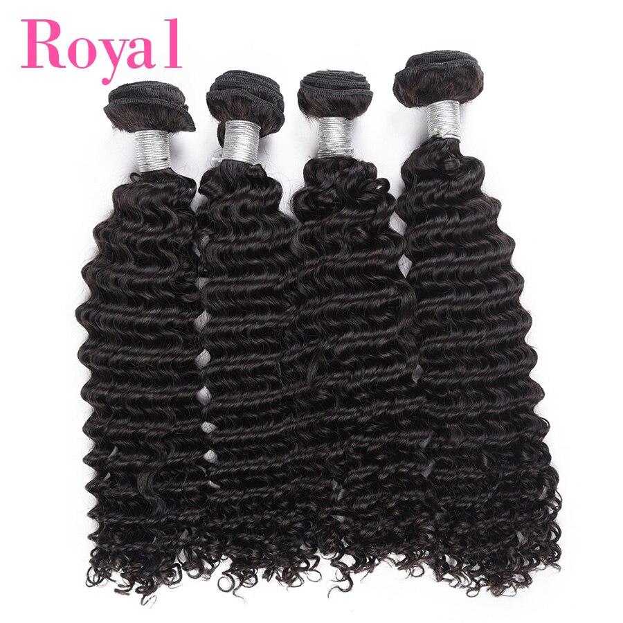 ROYAL Remy Deep Wave Bundles Brazilian Hair Weave Bundles 100% Human Hair Bundle Extensions 1/3/4 Pcs Natural Black Color Can
