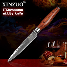 2016 NEW 5″ Multi-purpose knife Damascus kitchen knives utility cutter kitchen knife damascus steel utility knife FREE SHIPPING