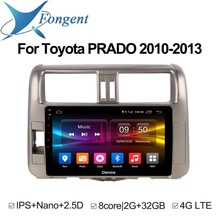 For Toyota Prado 150 2010 2011 2012 2013 Car on board Smart Pad Computer Android