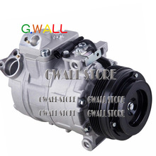 AUTO AC COMPRESSOR for BMW E90 G.W.- 7SBU16C-5PK-110