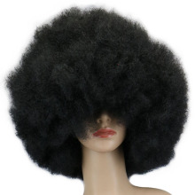 QQXCAIW 200g Super Big Short Culry Cosplay Party Black Dance Afro Wigs