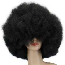 Yj200 g peruca curta cosplay, peruca preta sintética para festa, dança afro