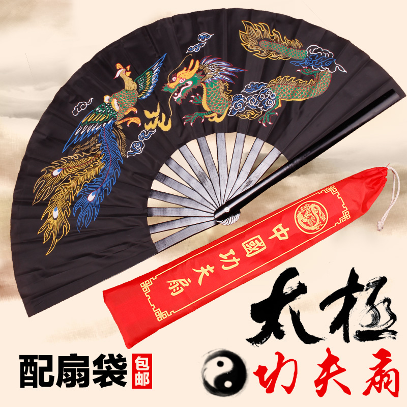 купить Bamboo Tai ji Kung Fu Fan pure plastic Tai ji Fan Tai Chi fan double side fan right and left hand body fitness building