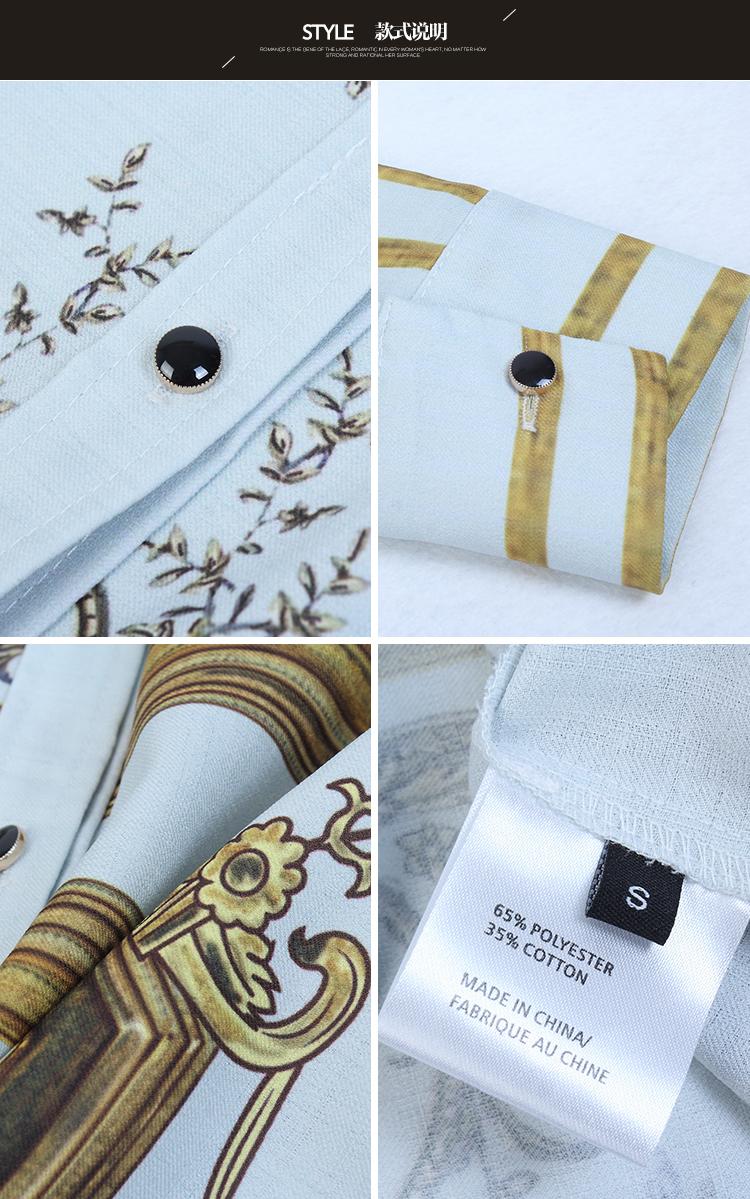 Designer Runway Suit Set Women's Sets Long Sleeve Shirt Tops + Print Skirt suit 2 Two piece set 12