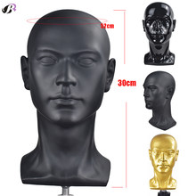 Male Mannequin Manikin Head Model Wig Training Styling Head Stand For Wig Hat Sunglasses Display Showing Shelf Gold Black Color(China)