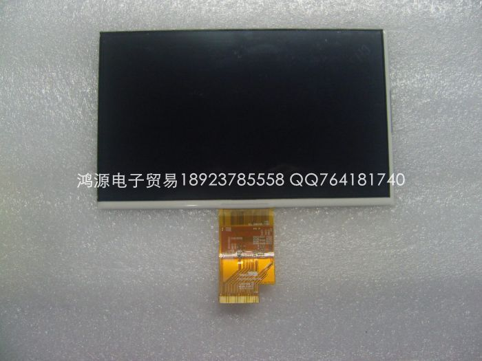 Оптоэлектронный дисплей 7 40/721h 460148/a2, Hd