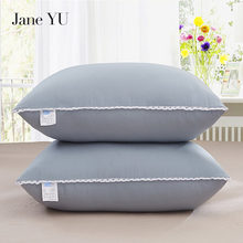 JaneYU New Products, Washing Cotton Pillow Core / Double Gift
