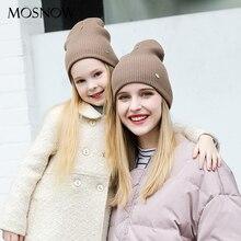 Зимние шапки для женщин, шапки для детей, для мамы и ребенка, новые модные теплые зимние вязаные женские шапки# MZ832E