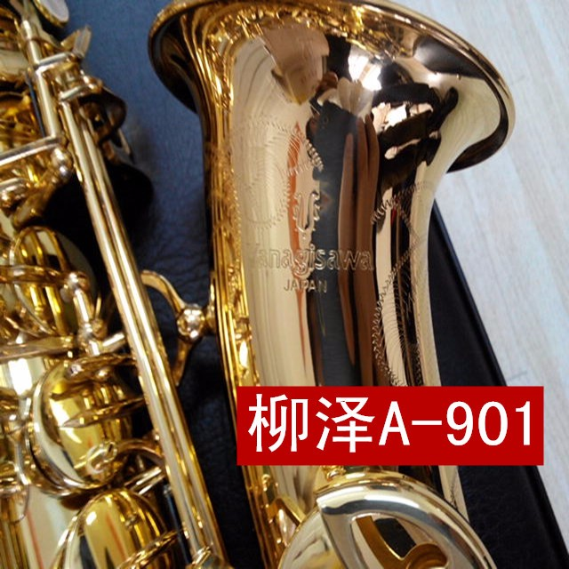 Japan Yanagisawa A-901 Professional Saxophone Tenor Sax Bb Electrophoresis Gold Brass Instruments Music Saxofone Tenor Sax bb f tenor trombone lacquer brass body with plastic case and mouthpiece musical instruments