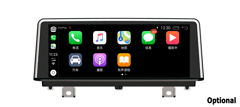 Excellent 2G+16G Android 7.0 up Car radio GPS multimedia player For BMW X1 F48 2015~2019 Navigation WiFi BT Radio Media 26