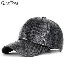 Новинка, мужская Кепка из крокодиловой кожи, однотонная черная бейсболка, женская уличная Повседневная брендовая Кепка Gorras Para Hombre Swag Dad Hat